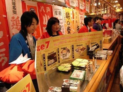 Các kênh hỗ trợ tìm kiếm việc làm tiếng Nhật lương cao cần lưu ý ở Nhật Bản