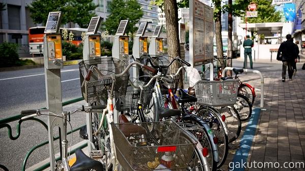 Giải pháp tiết kiệm năng lượng tuyệt vời của người Nhật (P.2)