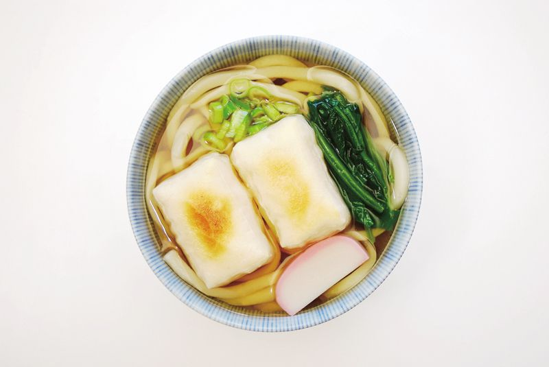 chikara-udon