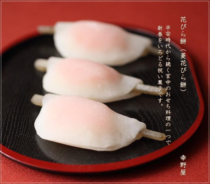 Hanabira mocha