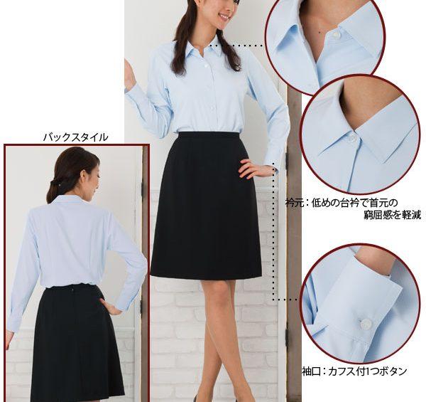 Trang phục thích hợp trong môi trường việc làm tiếng Nhật