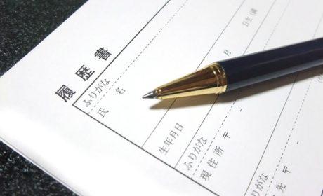 Hướng dẫn cách viết CV tiếng Nhật