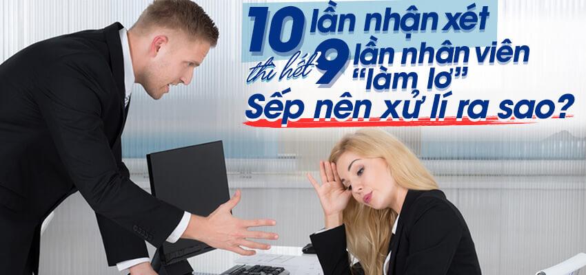 """10 lần nhận xét thì hết 9 lần nhân viên """"làm lơ"""", sếp nên xử lý ra sao?"""