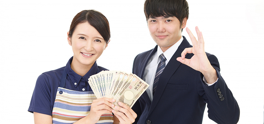 Trong công ty Nhật tại sao không nên chủ động đòi tăng lương?