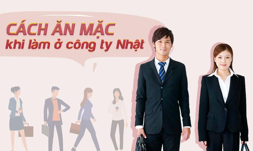 [Việc làm tiếng Nhật] Cách ăn mặc khi làm ở công ty Nhật