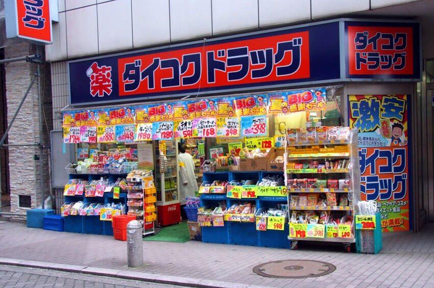 Life in Japan - Những điều bạn cần làm quen khi làm việc tại Nhật Bản