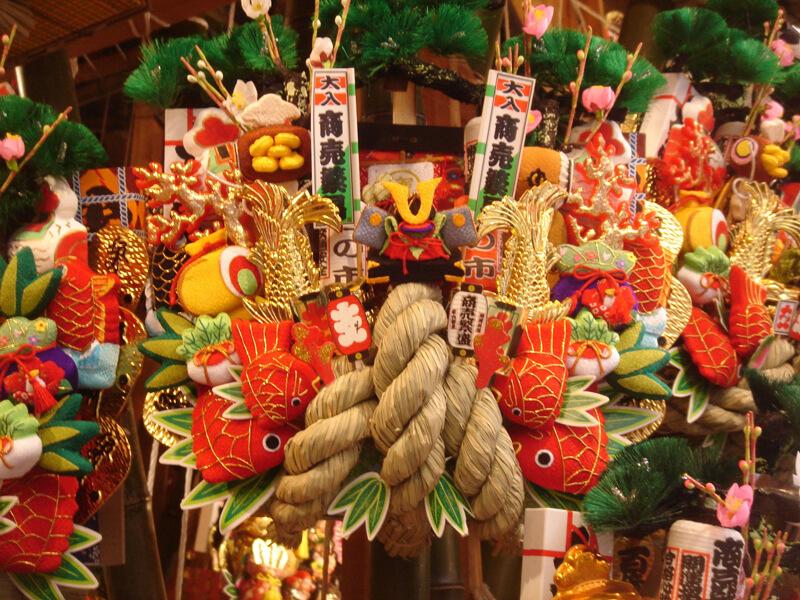 Các lễ hội trong tháng 11 tại Nhật Bản