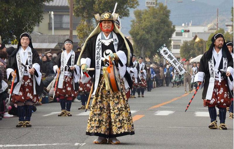 Lễ hội Ako Ghishi-sai