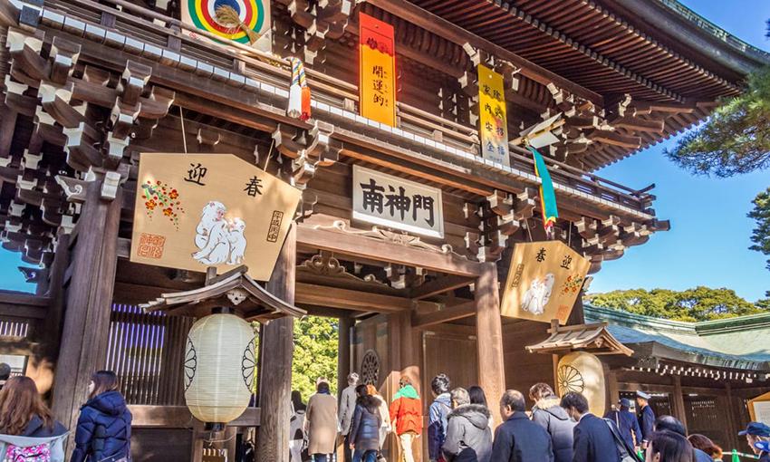 Mừng Tết truyền thống OShougatsu tại đất nước Nhật Bản
